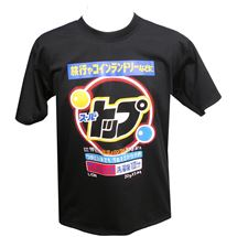 Washing Powder T-shirt